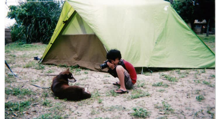 "Image credit: ""Camping"" by cotaro70s via Flickr (CC BY ND 2.0) - reminds me of research pedagogies"